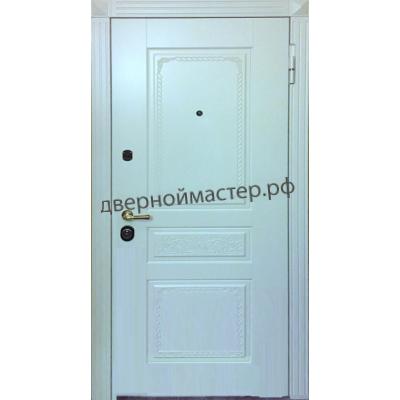 ДМ-00020