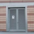 Металлические двери в электрощитовую за которые не стыдно! Актуальные предложения, цены в Москве.