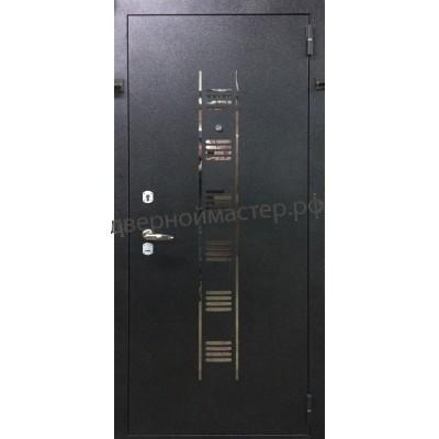 ДМ-00748