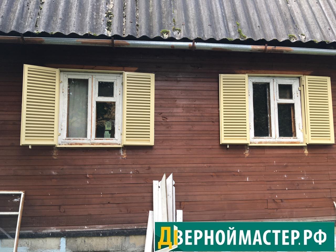 Превосходные ставни на окна металлические двустворчатые заводского качества