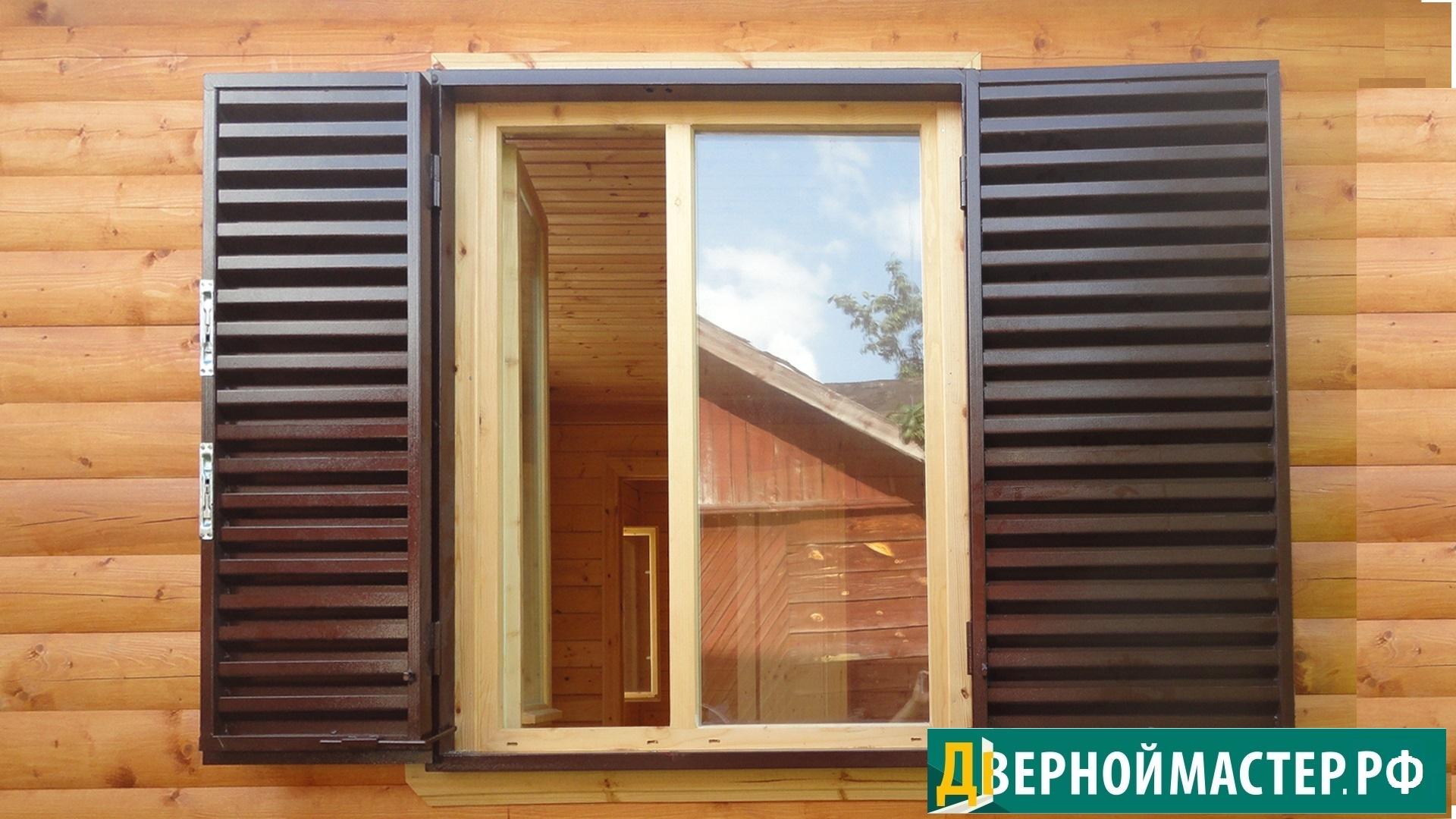 От изготовителя фабричные ставни для дачи металлические с установкой у вас дома