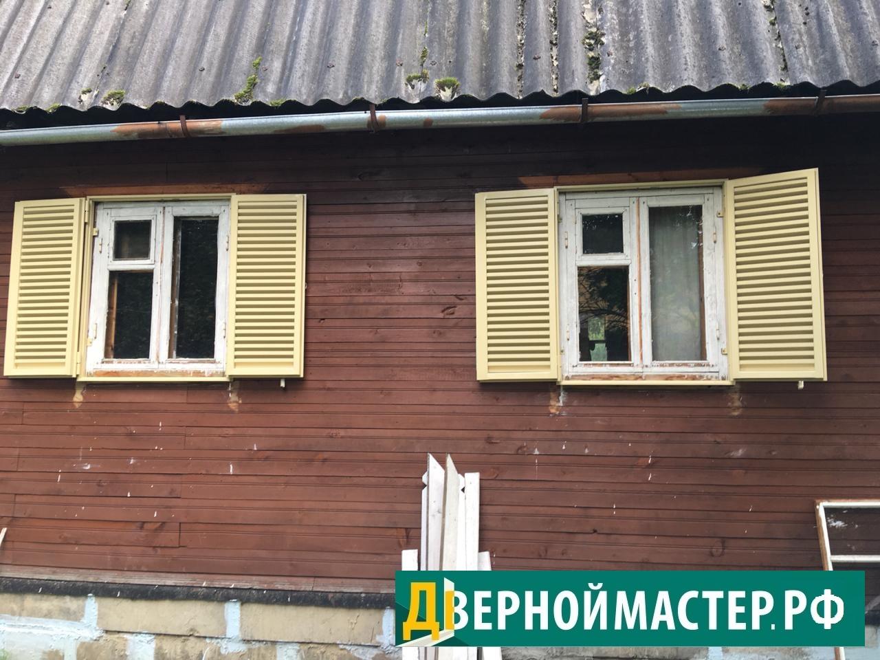 Металлические ставни для дачи купить в Москве, фото работ