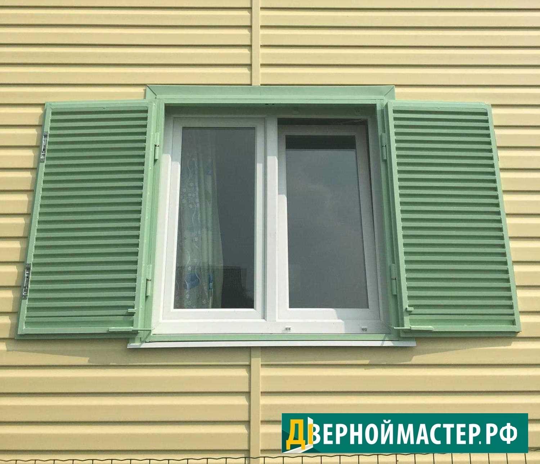 Красивые и надежные жалюзийные ставни от производителя смогут защитить дачу, купить в Москве по низким ценам.