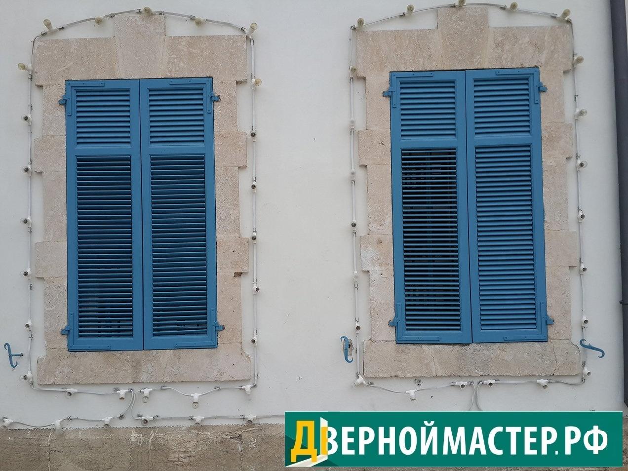 Ставни на окна металлические жалюзи отличного качества, оригинальное исполнение